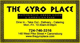THE GYRO PLACE.jpg